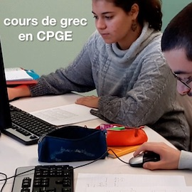 cours-grec-cpge-sillages